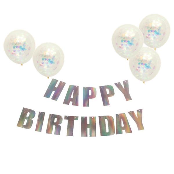 마켓감성 생일파티 가랜다 + 풍선, 타입8, 1세트