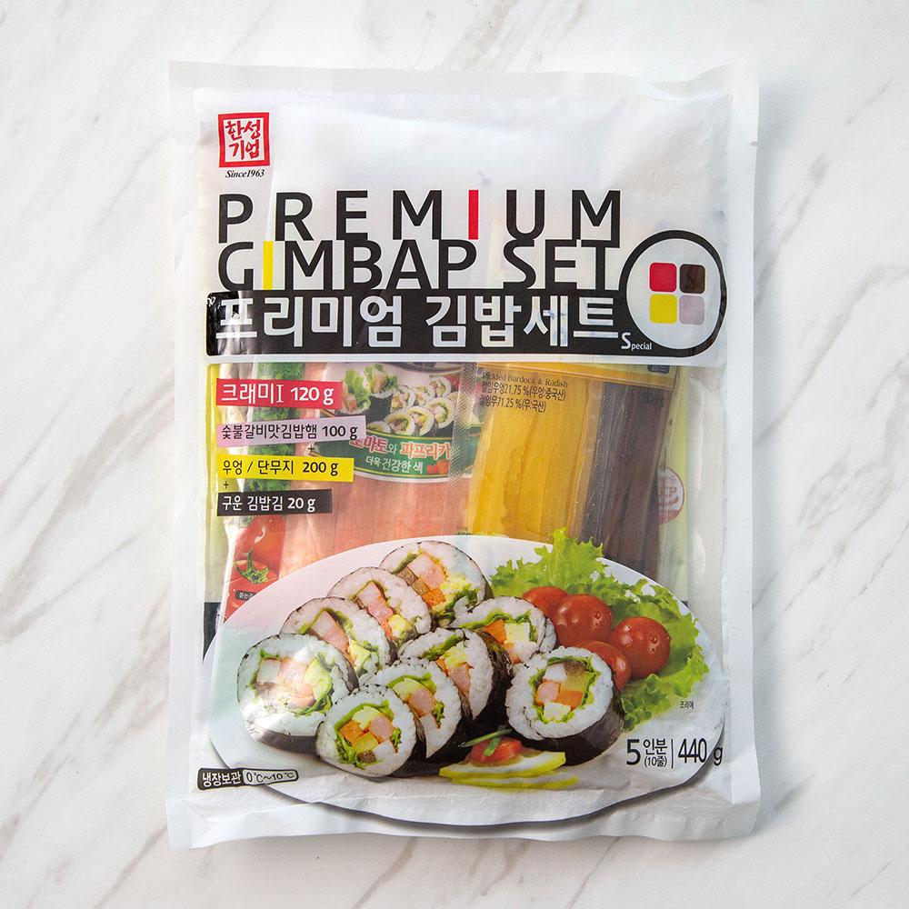 한성기업 프리미엄 김밥세트 S, 440g, 1세트