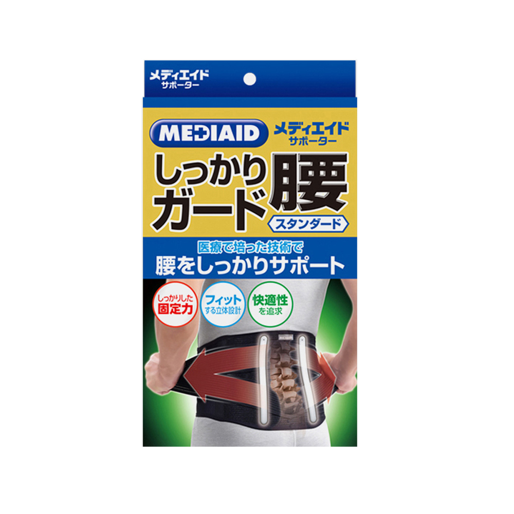 메디에이드 시그맥스 의료기기 허리 부목 보호대 S, 1개 (POP 164862810)