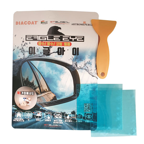 이글아이 방수발수 코팅 필름 사각형 100 x 150 mm 2p, 전 차종, 1세트