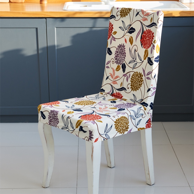 반디스토어 패턴 의자커버, 메리골드(KR-003)