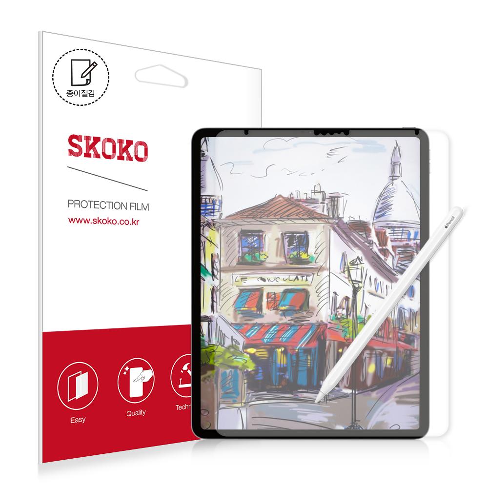 스코코 종이질감 태블릿PC 액정보호필름, 단일 색상