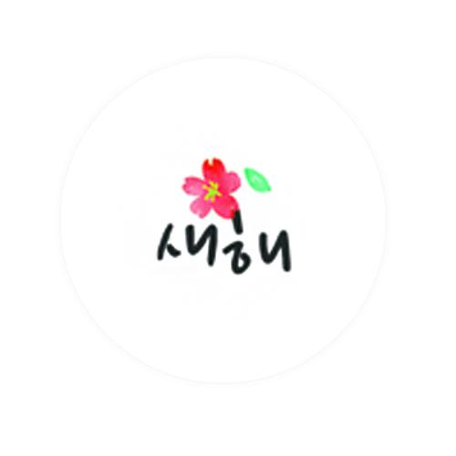 도나앤데코 마음가득 넘치는 새해 미니 꽃잎 원형 스티커 지름 2cm 혼합 색상 120개입