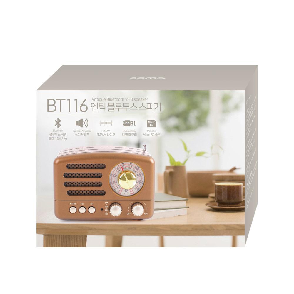 Coms 엔틱 레트로 라디오 블루투스 스피커, BT116, Brown
