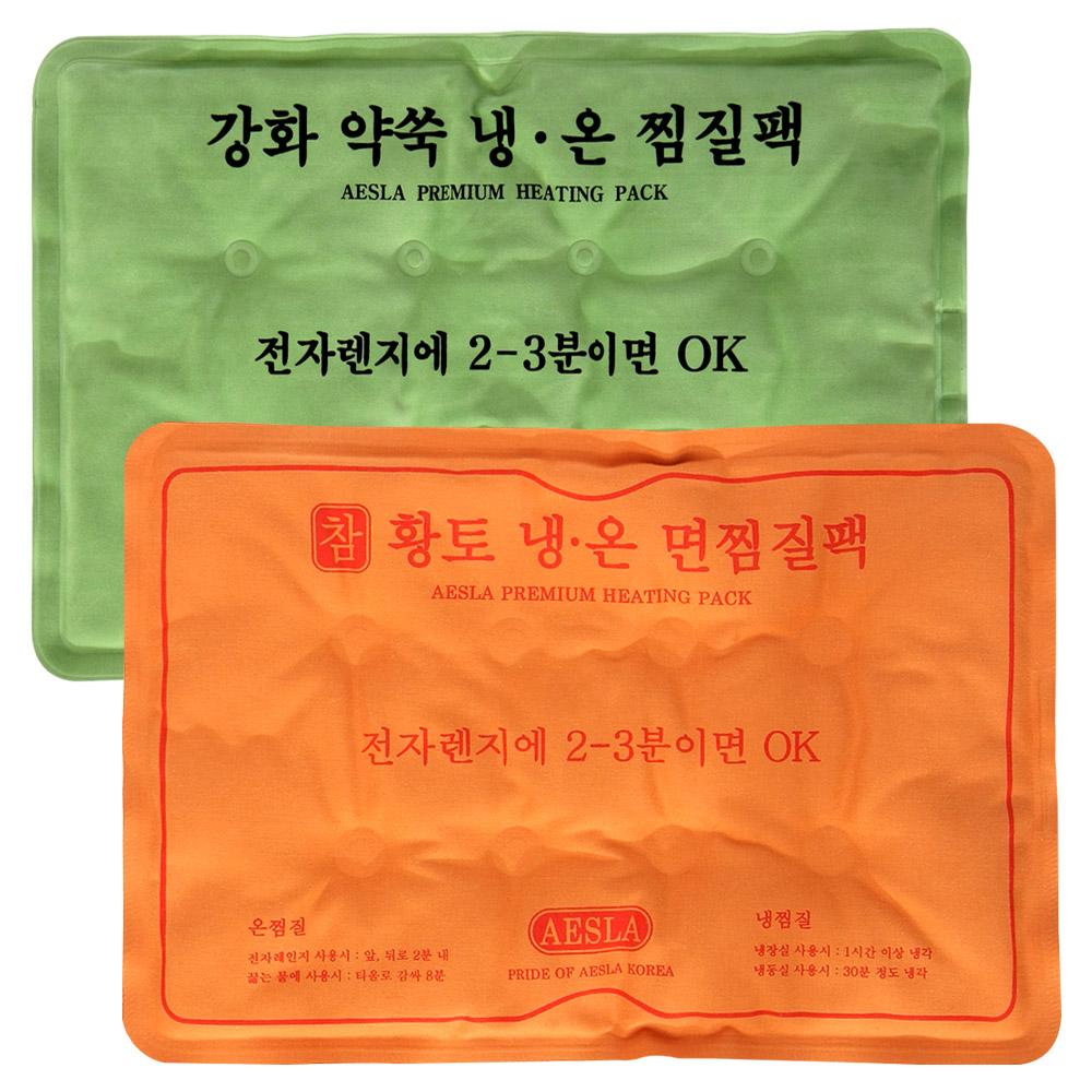 애슬라 냉온 찜질팩 참황토 + 강화약쑥 세트, 1세트
