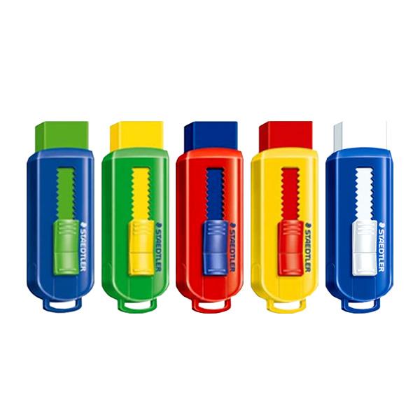 스테들러 슬라이딩 지우개 본체 화이트 + 랜덤 발송 4p 세트, 혼합 색상, 1세트