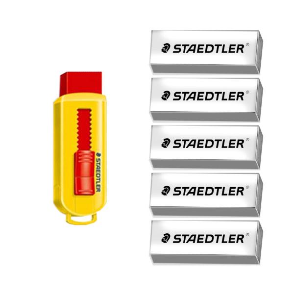 스테들러 슬라이딩 지우개 본체 랜덤 발송 + 리필 화이트 5p 세트, 혼합 색상, 1세트
