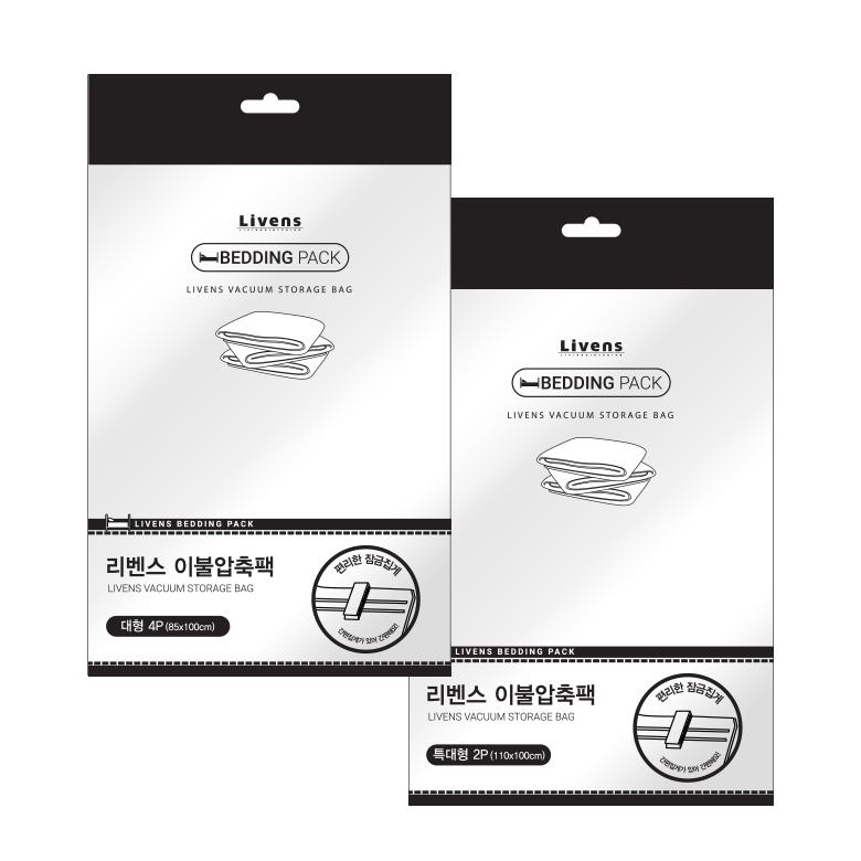 리벤스 매직이불 압축팩 대형 밸브형 4p + 특대형 밸브형 2p, 1세트