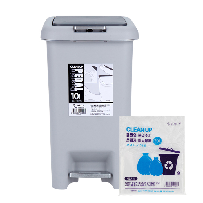 샤바스 클린업 페달 휴지통 10L + 분리수거 비닐봉투 20L x 20p, 그레이, 1세트