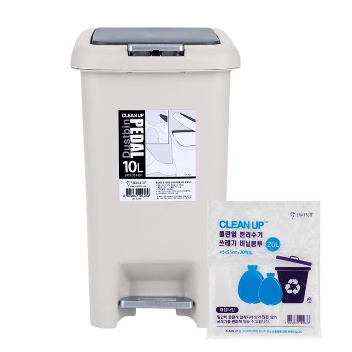 샤바스 클린업 페달 휴지통 10L + 분리수거 비닐봉투 20L x 20p, 베이지, 1세트