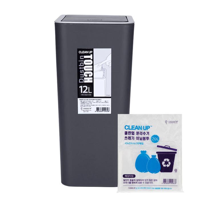 클린업 스윙 터치 휴지통 12L + 샤바스 분리수거 비닐봉투 20L 20p, 블랙, 1세트