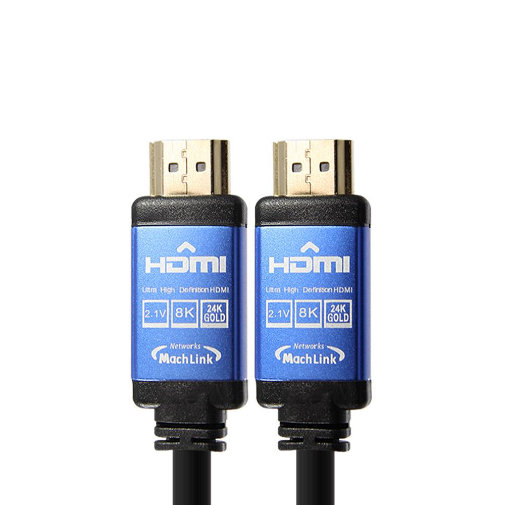 마하링크 Ultra HDMI Ver2.1 8K 케이블, 10m, 1개