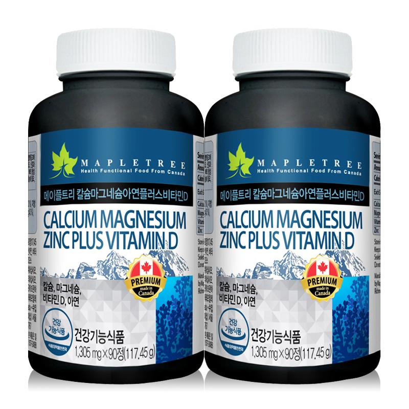 메이플트리 칼슘 마그네슘 아연 플러스 비타민D, 90정, 2병