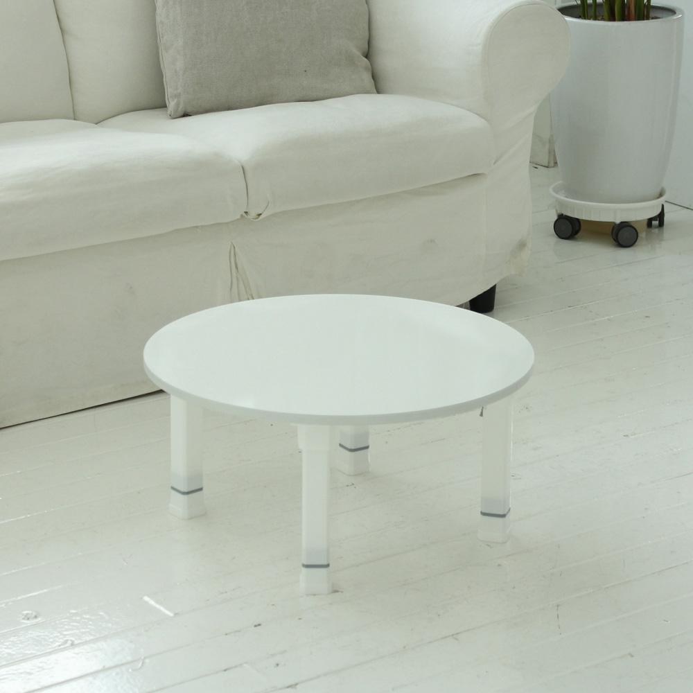 트리팜 LPM 높이조절 접이식 테이블 원형 600, 화이트