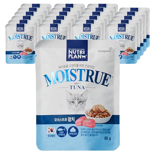 뉴트리플랜 모이스트루 고양이 습식 파우치 간식 참치 80g, 24개입