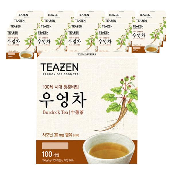 티젠 우엉차, 1g, 2000개