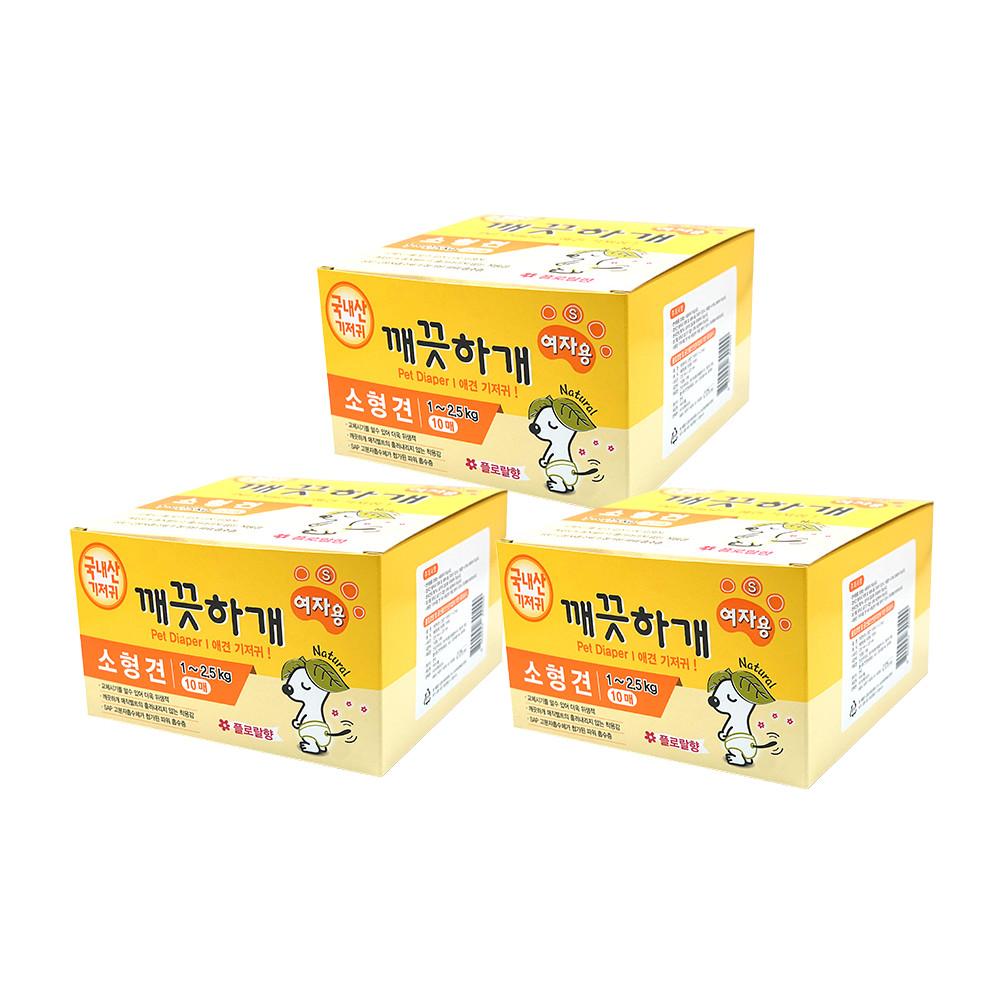 깨끗하개 반려동물 기저귀 여아용 10매, 소형, 3개