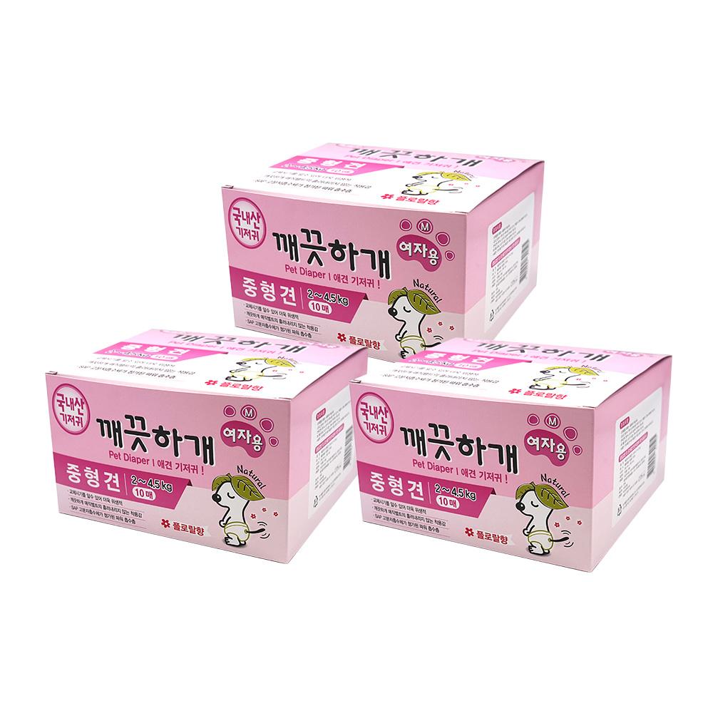 깨끗하개 반려견 기저귀 여아용, M, 3개