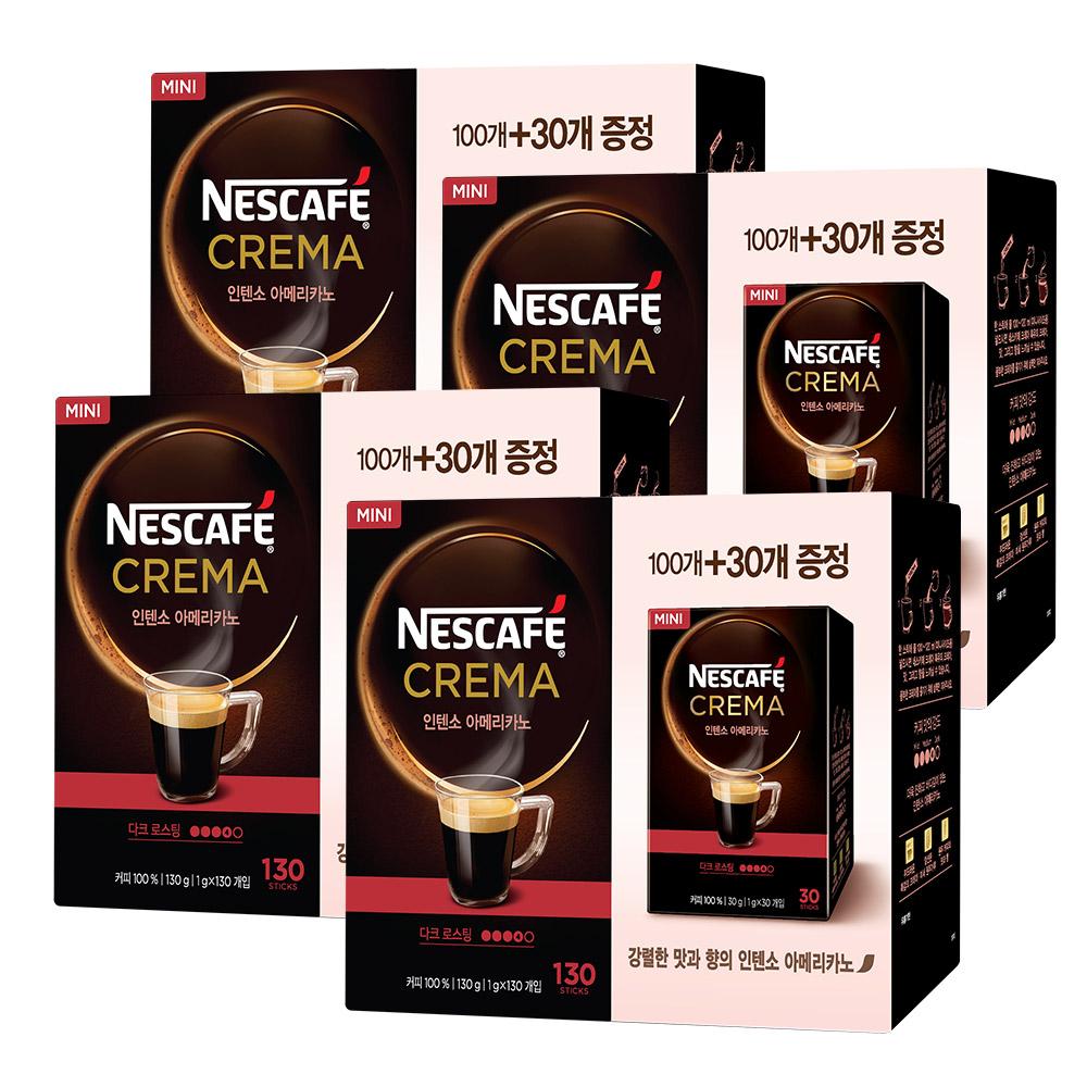 네스카페 크레마 인텐소 아메리카노 원두커피믹스, 1g, 520개