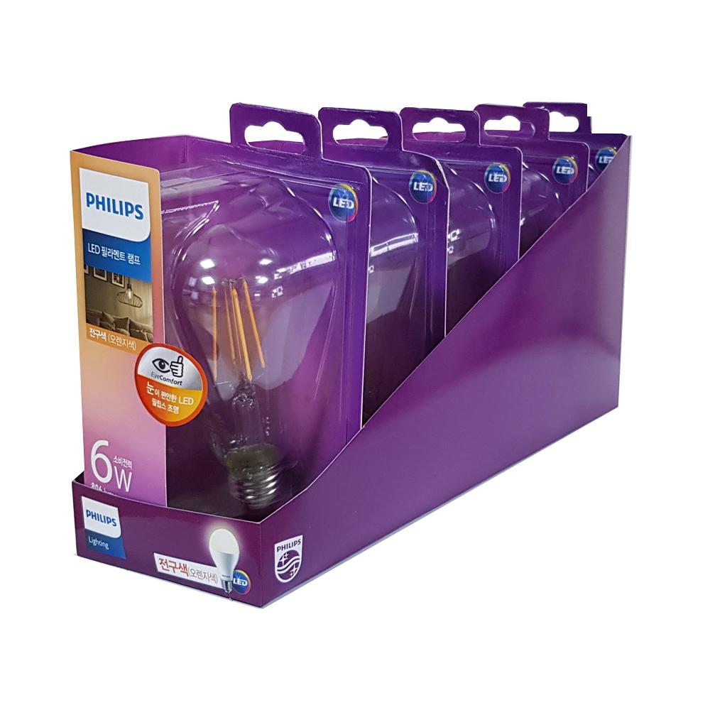 필립스 6W LED 에디슨 전구 선물용 고급 블리스터 패키지 70W, 전구색, 5개입