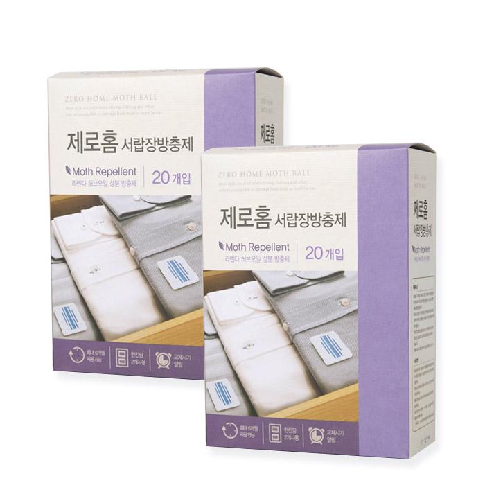 제로홈 서랍장 방충제 라벤더향 20p, 2개입