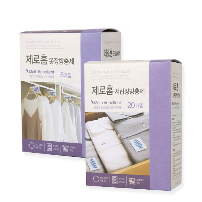 제로홈 방충제 라벤더향 옷장 5p + 서랍장 20p 세트, 1세트