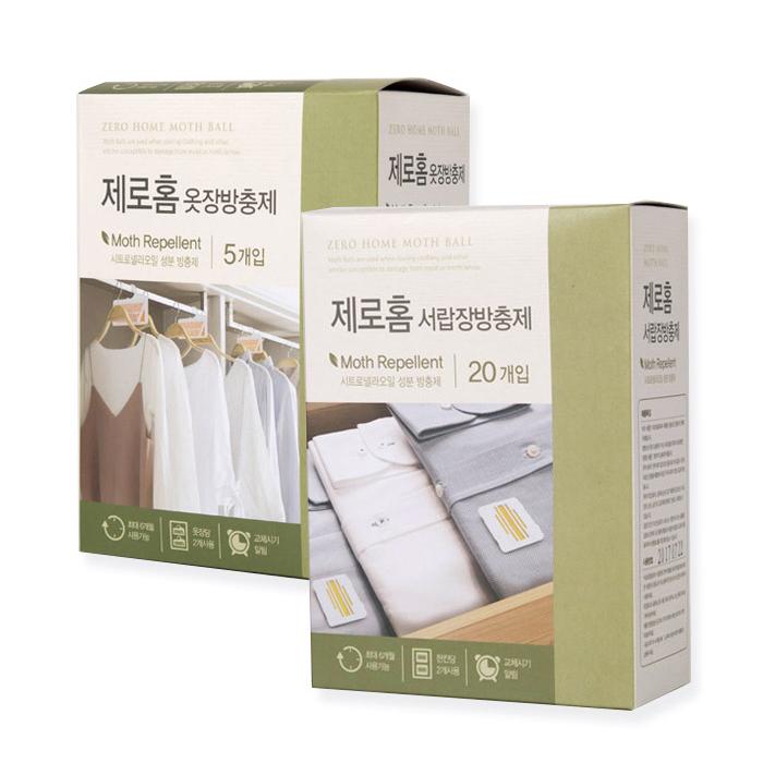 제로홈 방충제 시트로넬라오일향 옷장 5p + 서랍장 20p 세트, 1세트