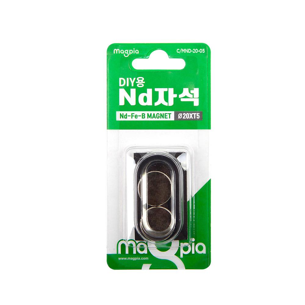 마그피아 DIY용 네오디움 강력자석 20 x 5mm, 3개입
