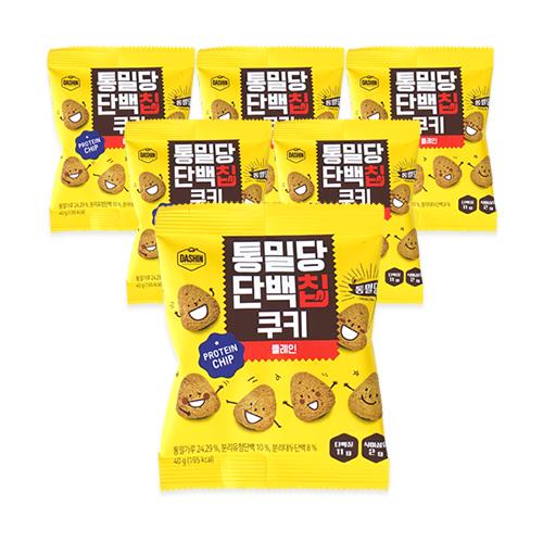 다신샵 통밀당 단백칩 쿠키 플레인, 40g, 6개입