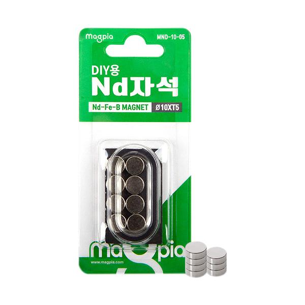 마그피아 DIY용 네오디움 강력자석 10 x 5mm, 15개입