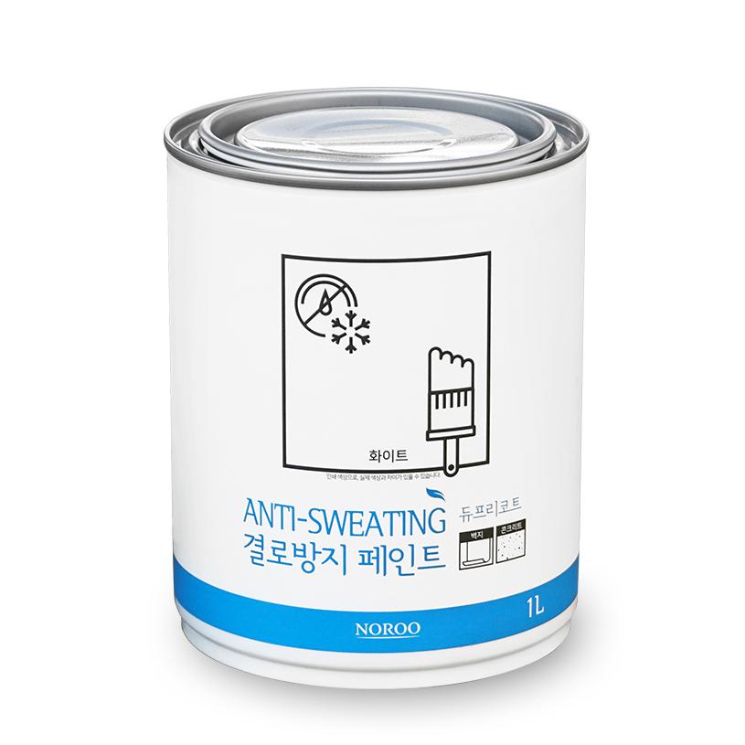노루페인트 결로방지 페인트 1L, 화이트