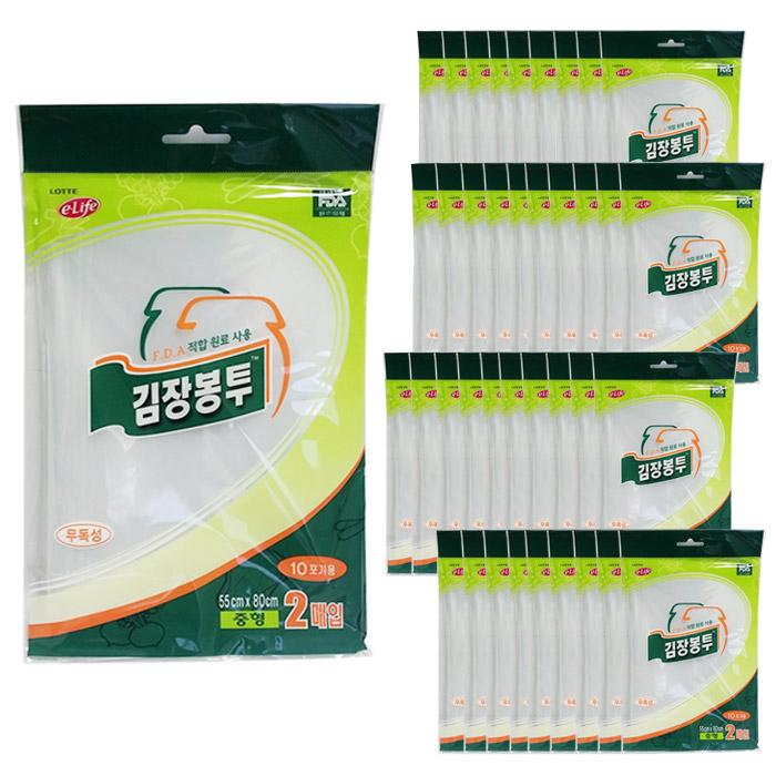 롯데이라이프 김장봉투 중 55 x 80 cm 2p, 50개