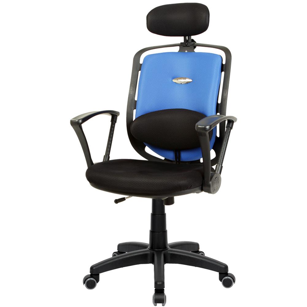 청심의자 스마트 고급형 대요추 의자 우레탄 바퀴 메쉬원단 SD600, 블루