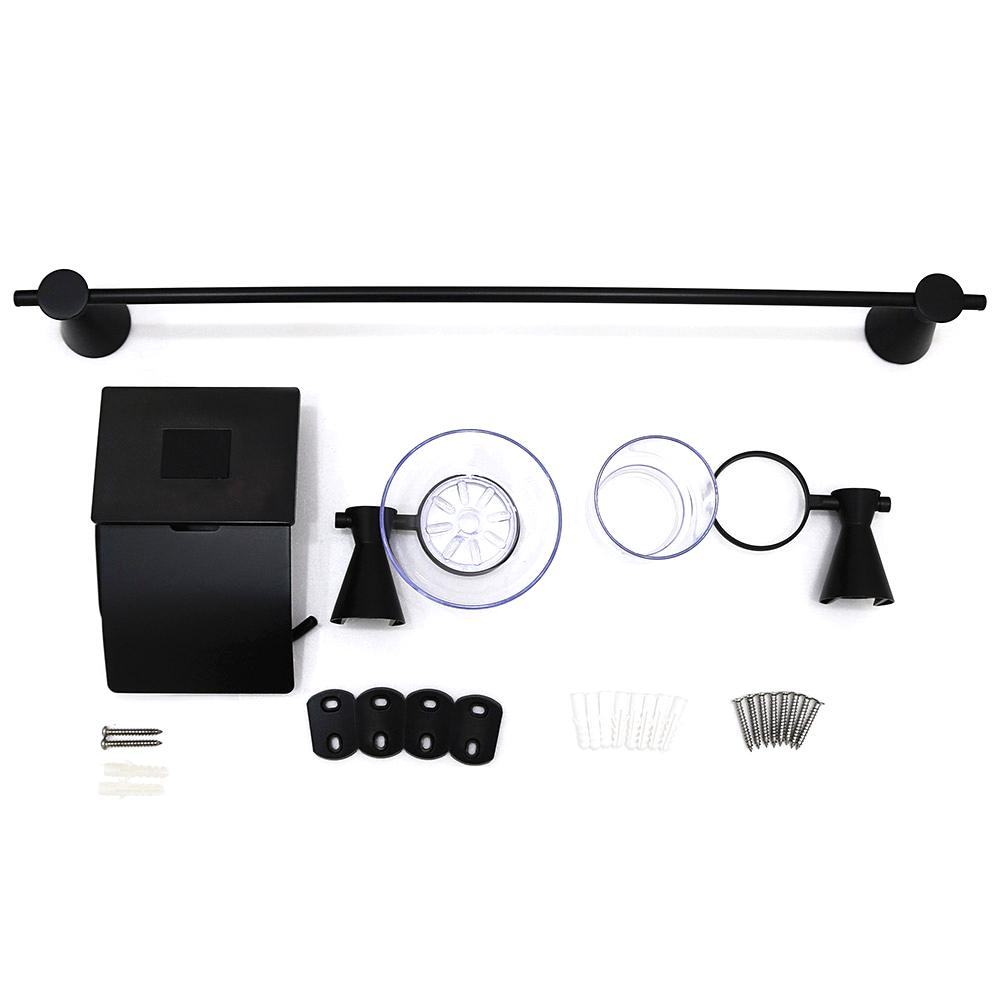 코시나 실속 구성 욕실용품 4종세트 KXN2400 BLACK, 혼합 색상, 1세트