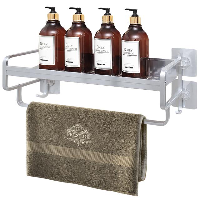 브리사 욕실 수건걸이 다용도 접착식 선반 50cm