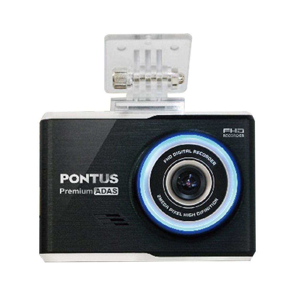 현대폰터스 2채널 블랙박스 32G 전후방 FHD ADAS 포맷프리 Y PREMIUM R900DL