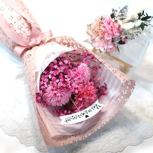 도시정원 조화 비누 카네이션 안개꽃다발, 핑크