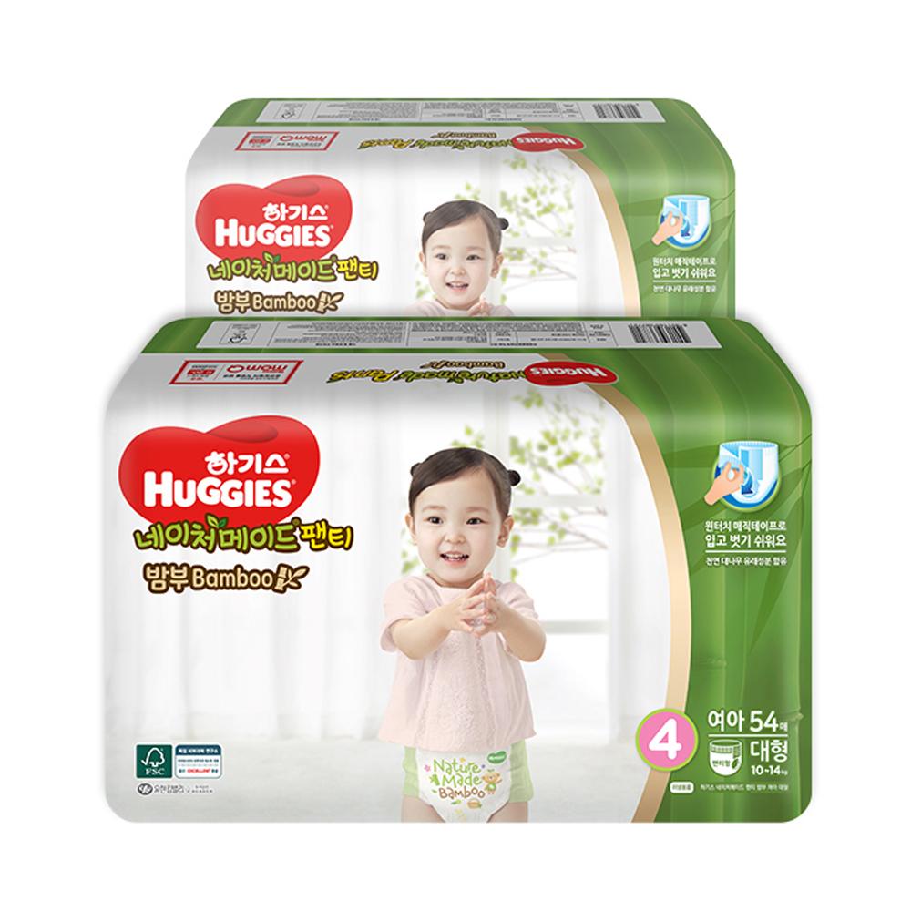 하기스 네이처메이드 밤부 팬티형 기저귀 여아용 대형 4단계 (10~14kg), 108매