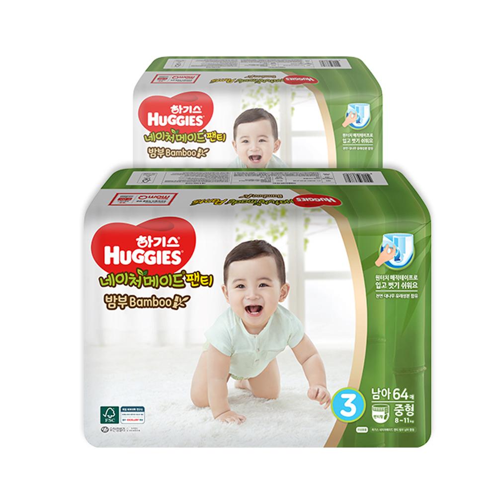 하기스 네이처메이드 밤부 팬티형 기저귀 남아용 중형 3단계 (8~11kg), 128매