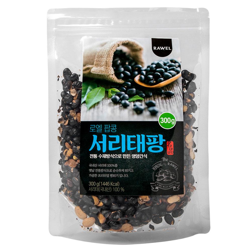 로엘 팝콩 서리태팡 영양간식 뻥튀기, 300g, 1개