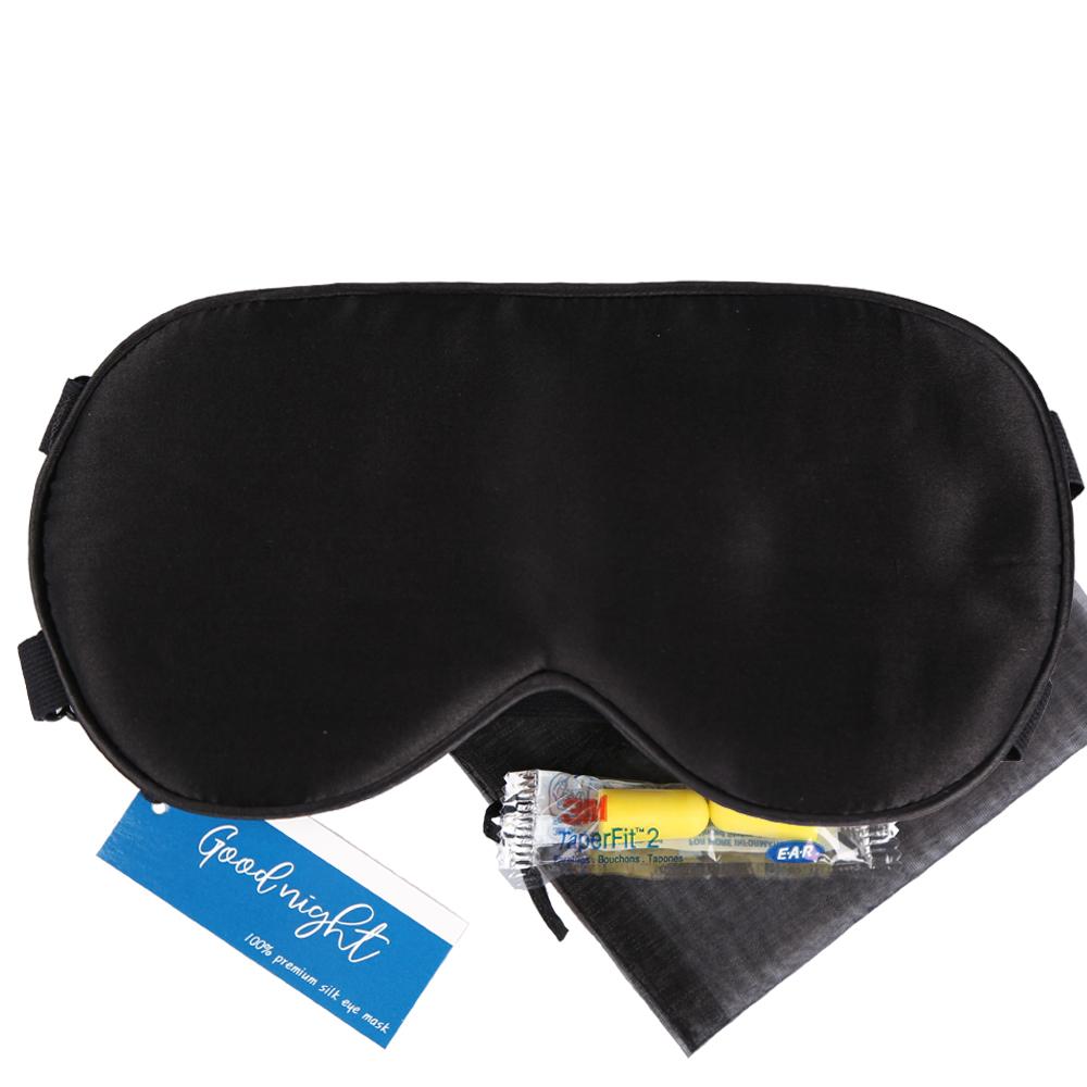 굿나잇 수면 고급형 실크안대 블랙 + 소음방지 귀마개 2p + 휴대용 파우치, 1세트