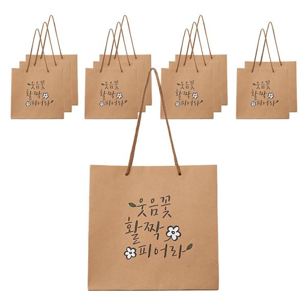 포포팬시 마음 크라프트 쇼핑백 12p, 웃음꽃