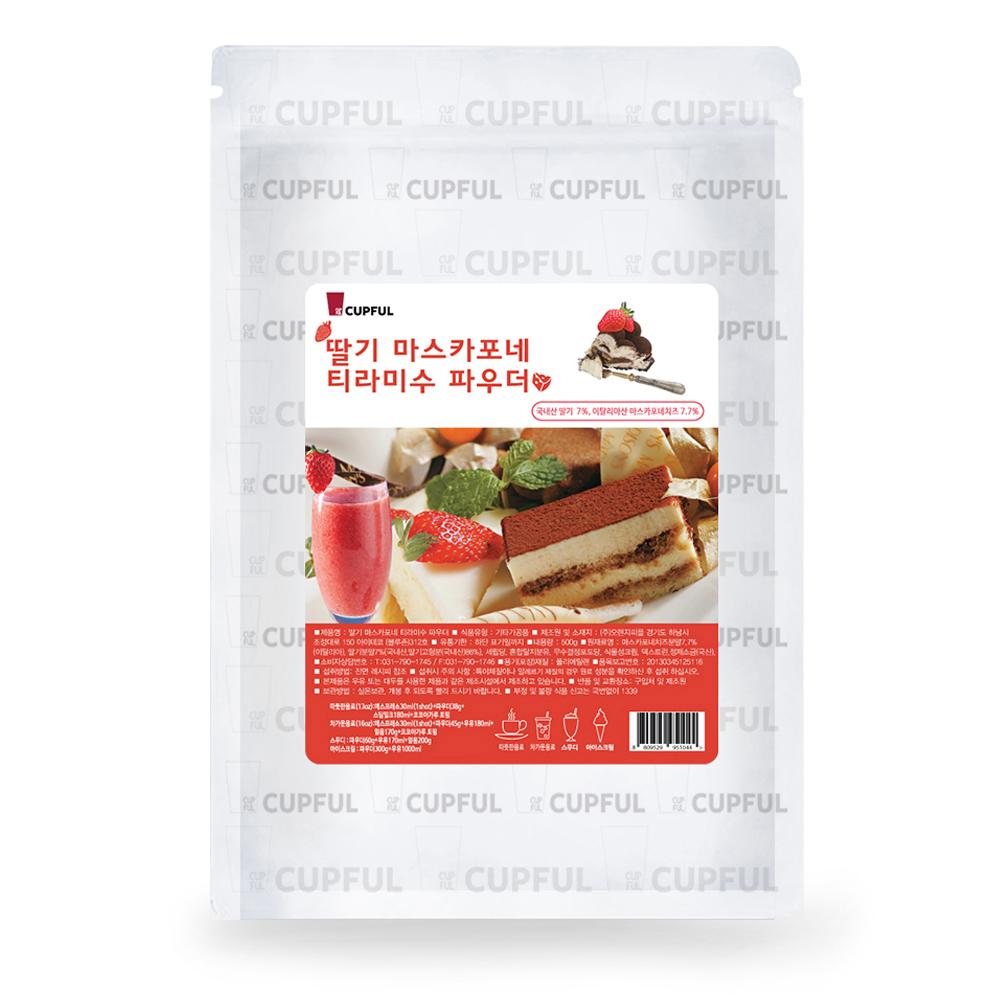컵풀 딸기 마스카포네 티라미수 파우더, 1kg, 1개