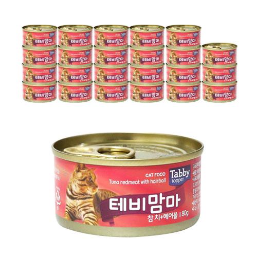 테비맘마 고양이캔 참치 80g, 참치 + 헤어볼 혼합맛, 24개입