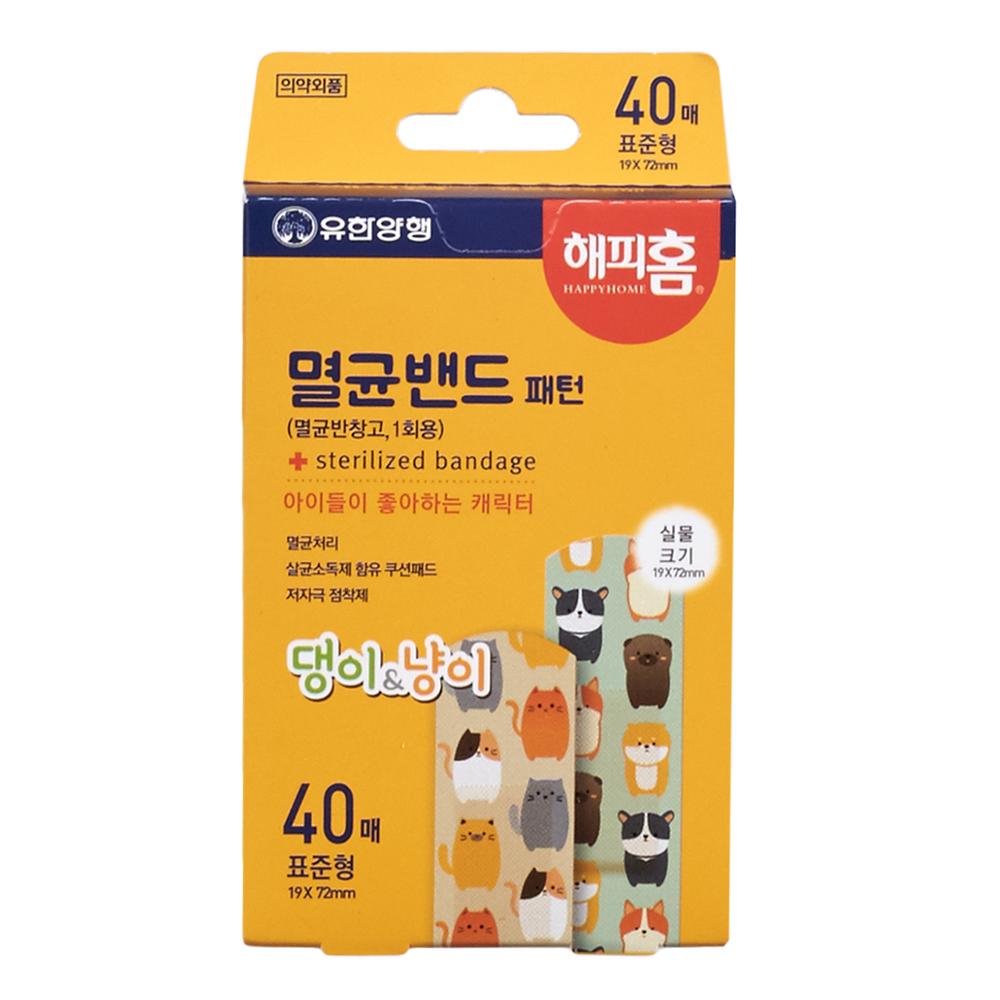 해피홈 패턴 멸균밴드 댕이 & 냥이 표준형 40매, 1개