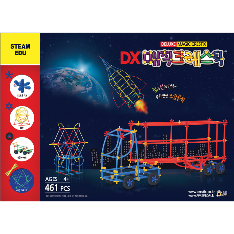 플레이콘 DX 매직크레스틱 디럭스 461피스, 혼합 색상