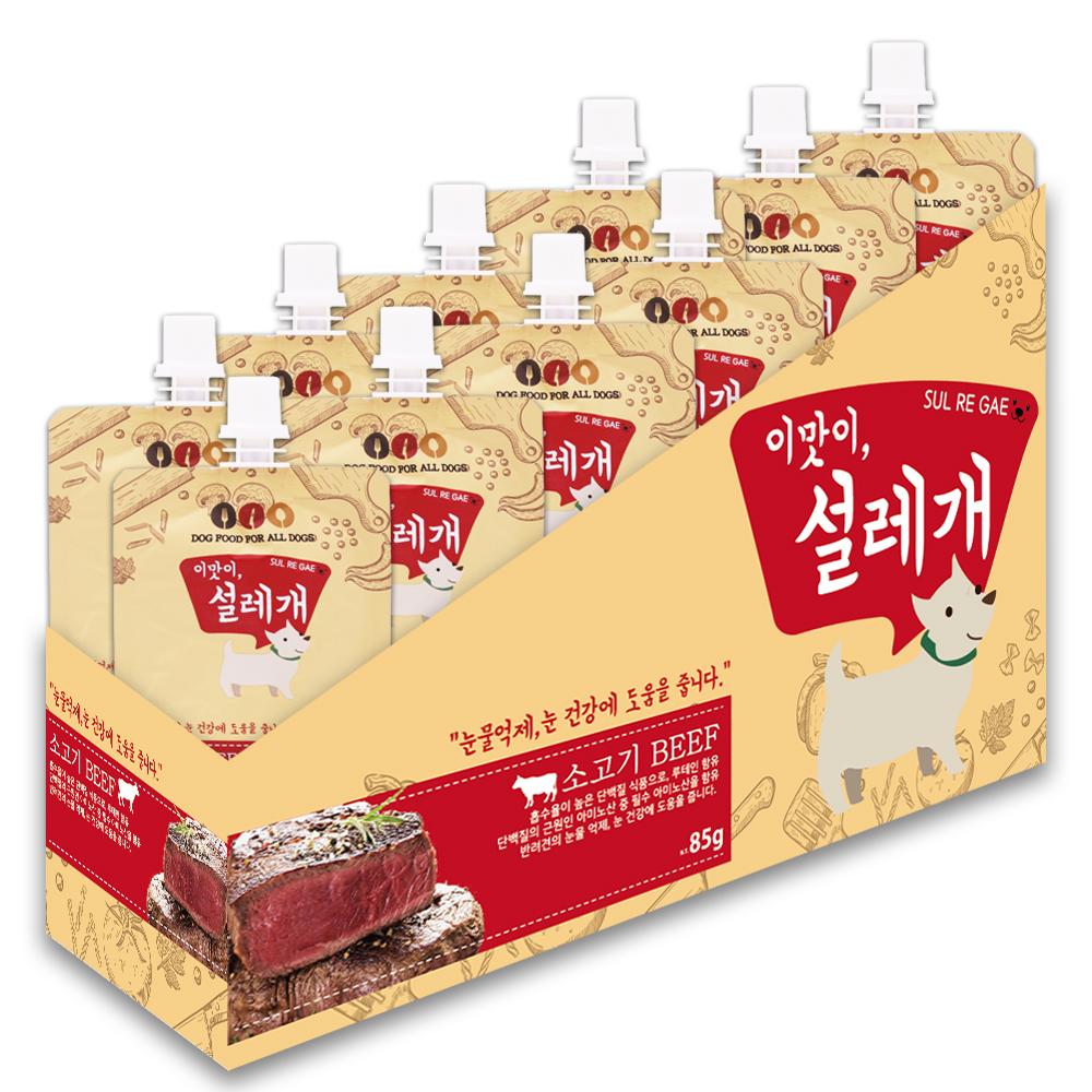 펫더맨 짜먹는 강아지간식 설레개 85g, 소고기맛, 10개입