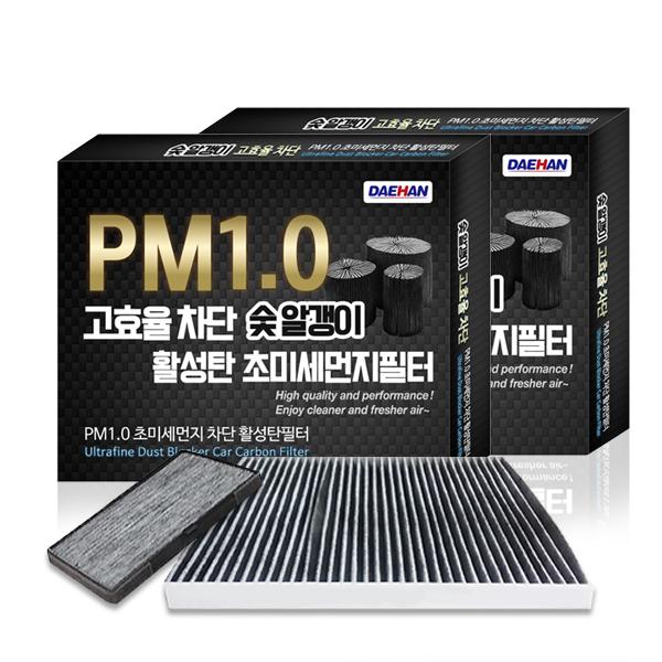 대한카필터 PM1.0 활성탄 에어컨필터, KC112, 2개입