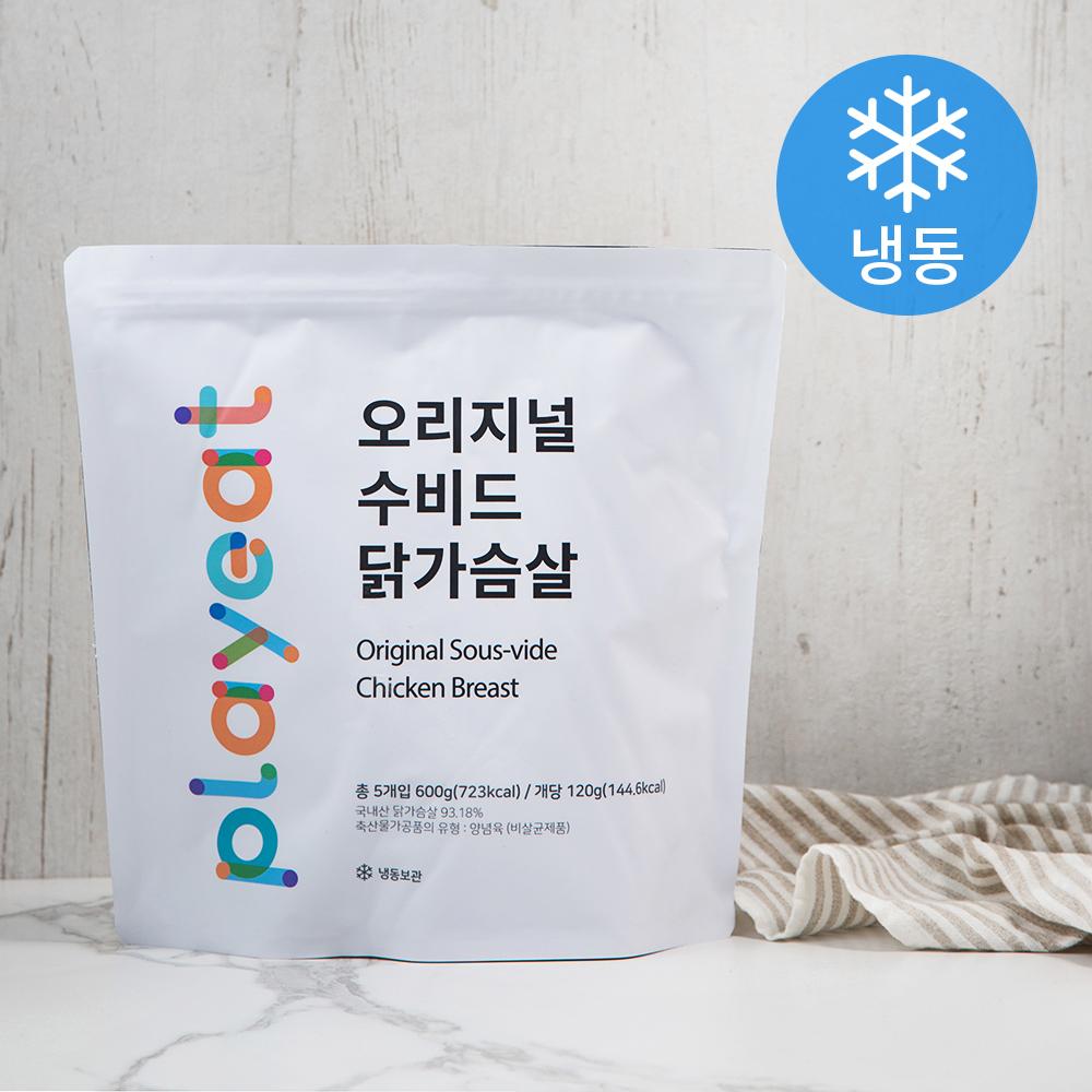 플레잇 오리지널 수비드 닭가슴살 (냉동), 600g, 1개