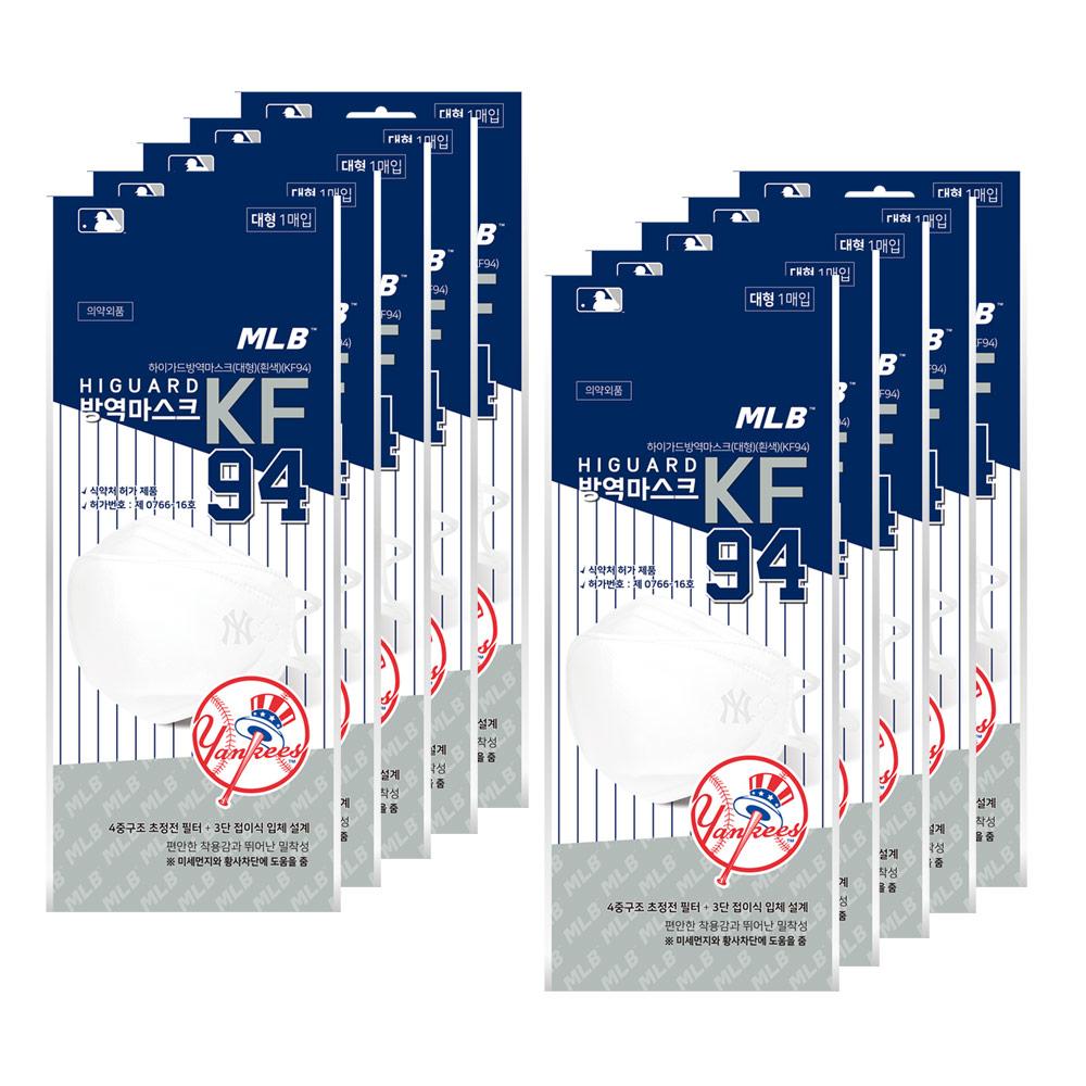MLB 황사마스크 뉴욕양키즈 화이트 대형 KF94 1매 10개